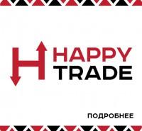 Happy Trade (Электронная коммерция)