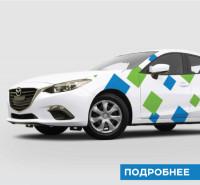 Дизайн авто для It компании