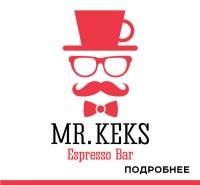 MR. KEKS (логотип для дейтвующей кофейни)