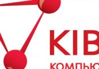 KIBERNET (компьютерные технологии)