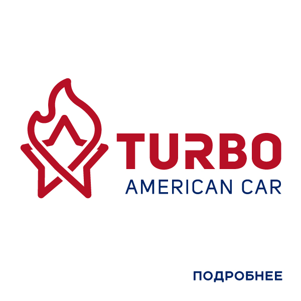 Turbo American car