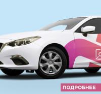 Дизайн авто для Instamar