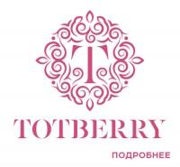 Totberry