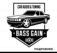 Bass Gain (крупнейший в России магазин автозвука и аксессуаров)