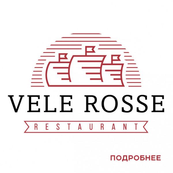 Wele Rosse (ресторан)
