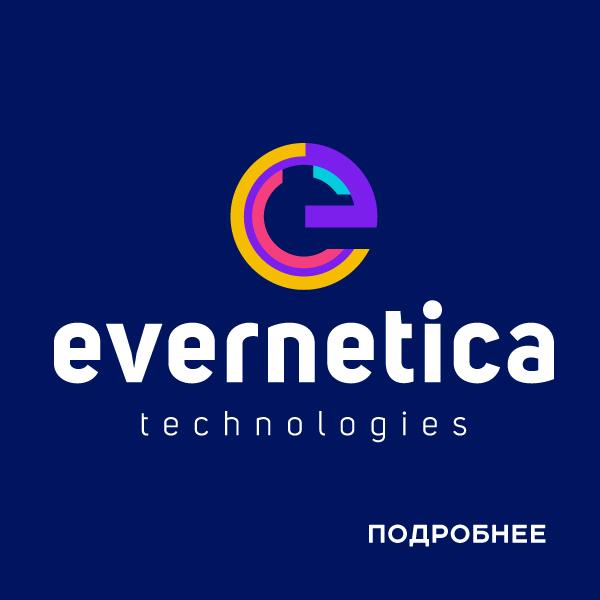 Evernetica