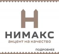 НИМАКС (продажа заборов)