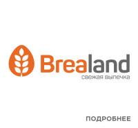 Brealand