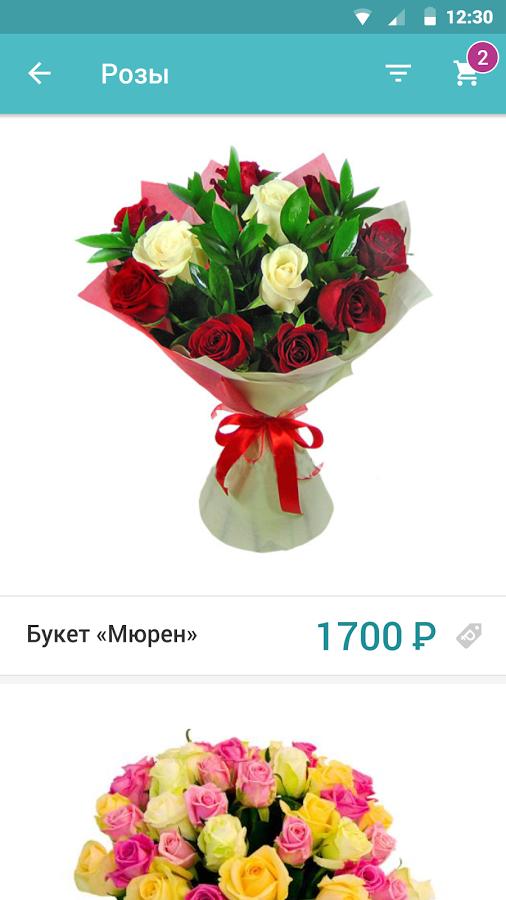 Sweets & Flowers - магазин цветов