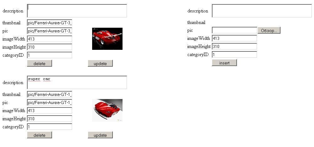 Генератор XML + upload
