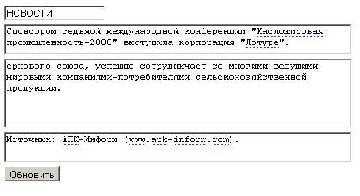 Редактор данных xml