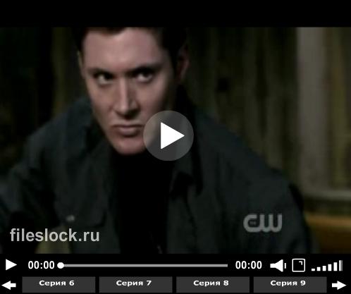 flv плеер traklist (fileslock.ru)