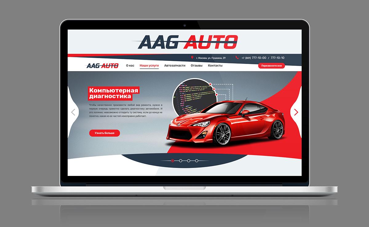 Дизайн сайта автосервиса фото f_2385910276da843c.jpg