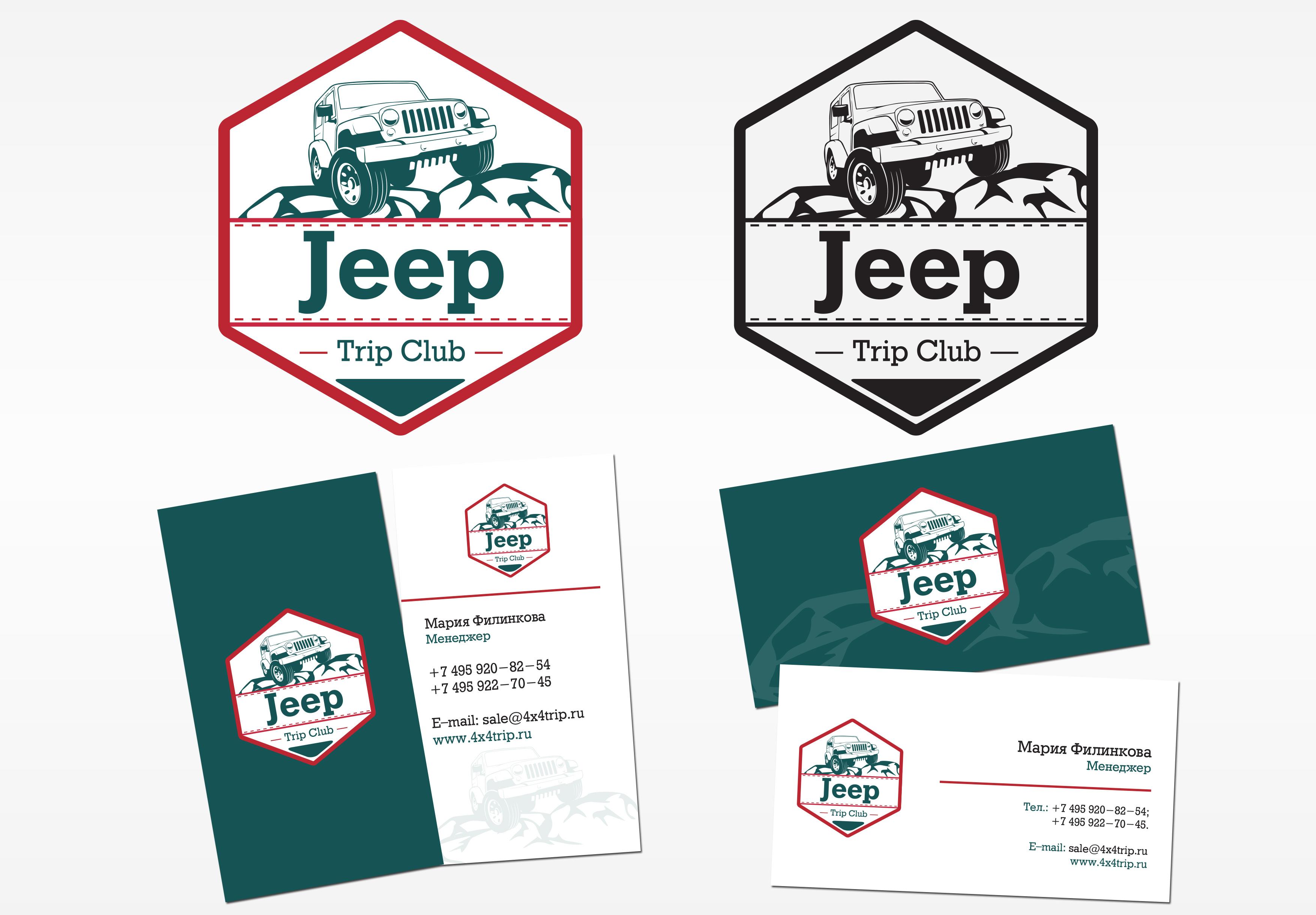Создать или переработать логотип для Jeep Trip Club фото f_783542b8fa64a9b6.jpg