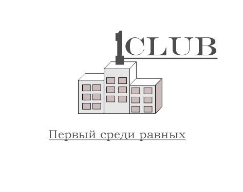 Логотип делового клуба фото f_3045f84a06ed86da.png