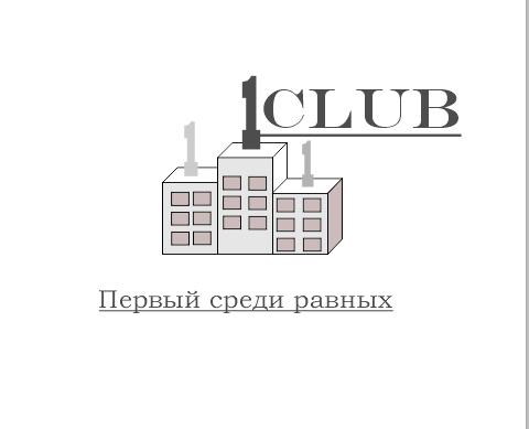 Логотип делового клуба фото f_3115f84a078e2800.png