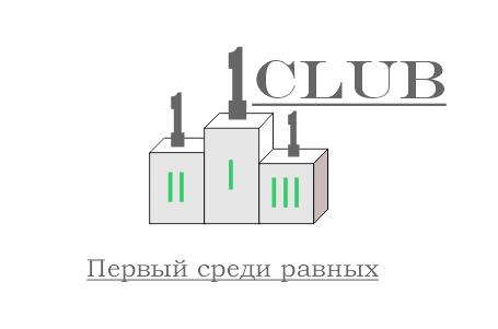 Логотип делового клуба фото f_9265f849c8e0eebf.png