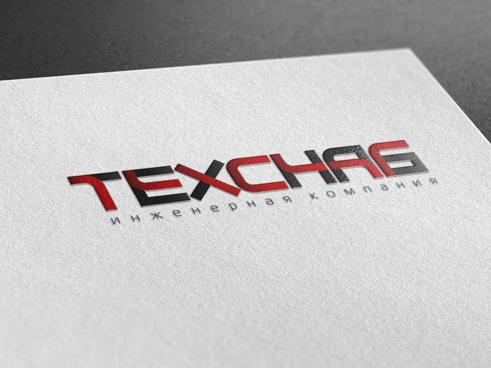 Разработка логотипа и фирм. стиля компании  ТЕХСНАБ фото f_5565b22be240a28c.jpg