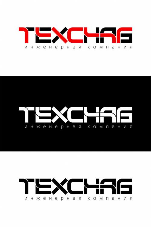 Разработка логотипа и фирм. стиля компании  ТЕХСНАБ фото f_8065b22bc991851f.jpg