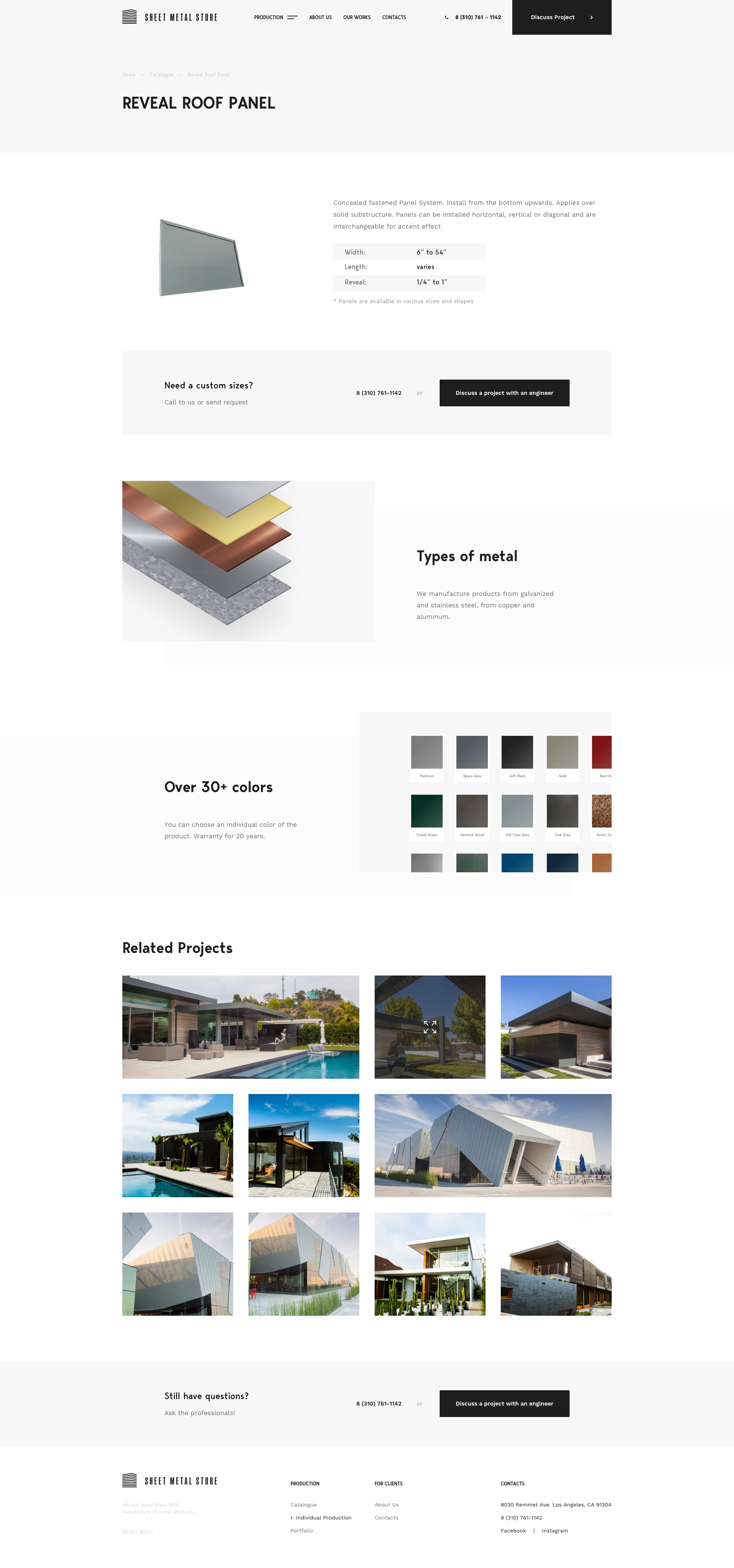 Sheet Metal Store, Full-stack на wordpress