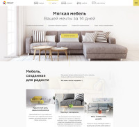 LP Cressant, мягкая мебель