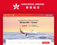 LP HongKong Airlines