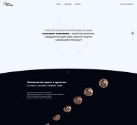 LP Astrostrategy, анимации