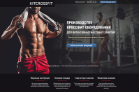 LP KitCrossFit