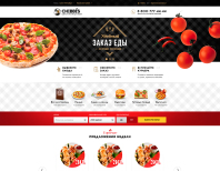 Сайт CHIBBIS