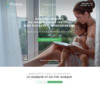 LP - Металопластиковые окна, видео фон