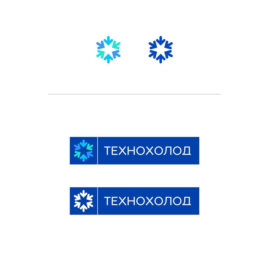 Логотип фото f_464587459f2799bd.jpg