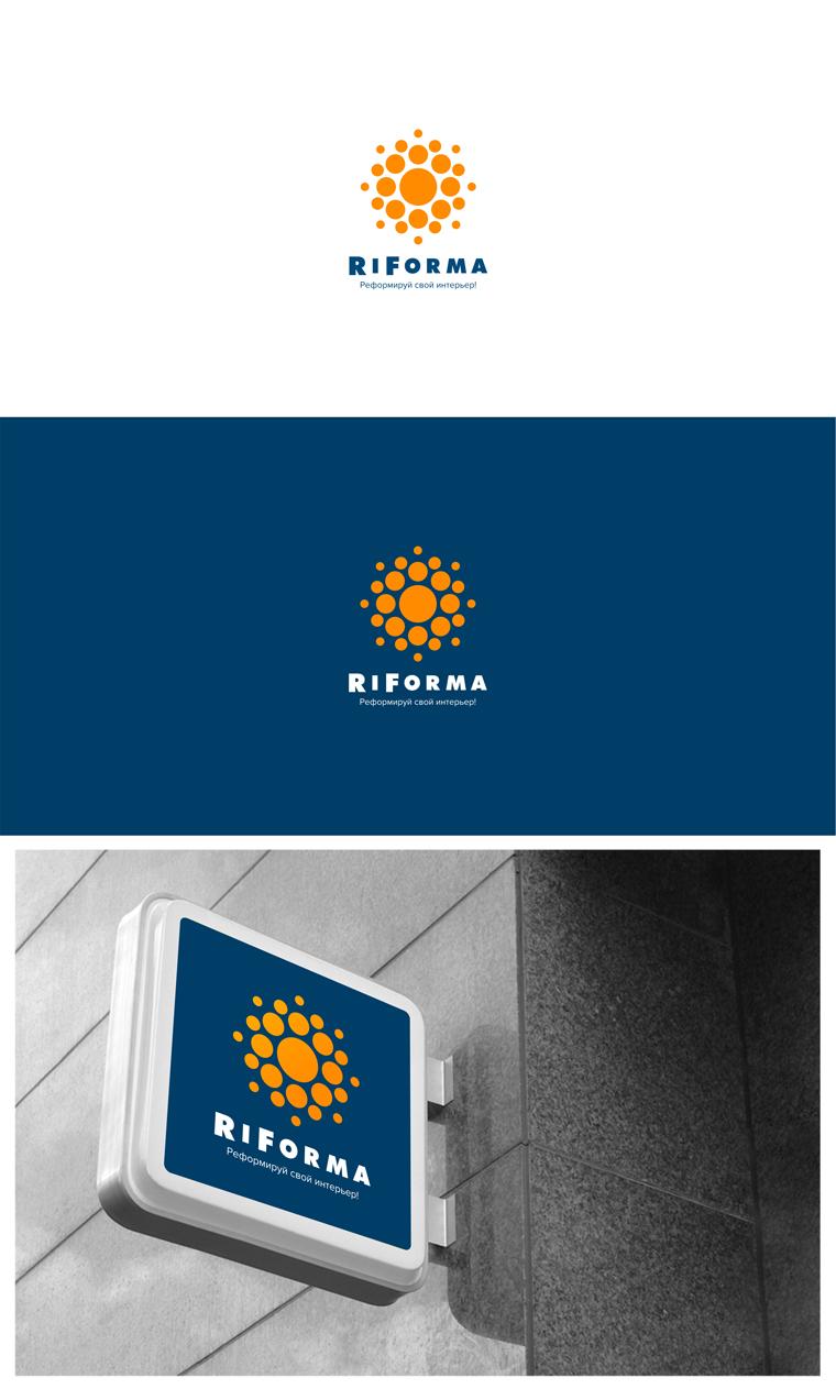 Разработка логотипа и элементов фирменного стиля фото f_773579c83733ebbc.jpg