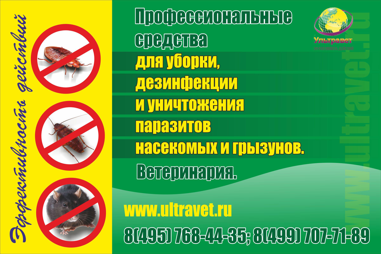 Придумайте дизайн плаката. фото f_5215442af1f15d6a.jpg