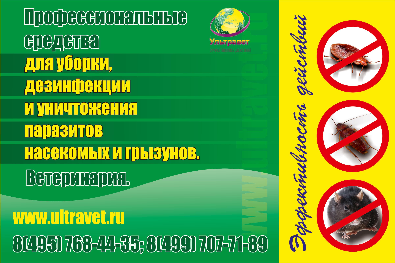 Придумайте дизайн плаката. фото f_5965443b8599cbc0.jpg