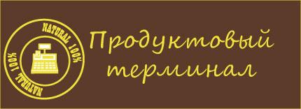 Логотип для сети продуктовых магазинов фото f_73456f991ced06fd.jpg