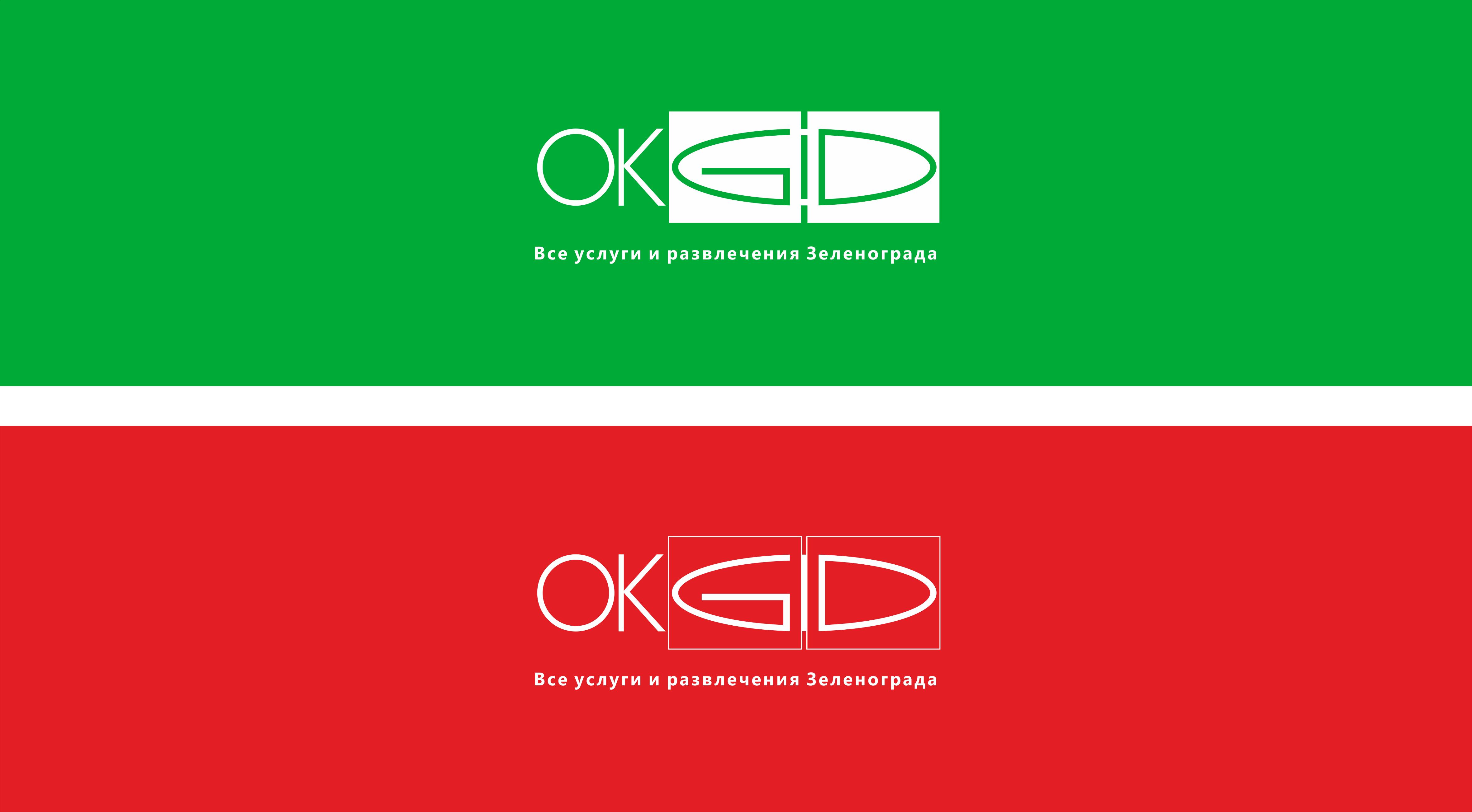 Логотип для сайта OKgid.ru фото f_02957c553cf041b5.png