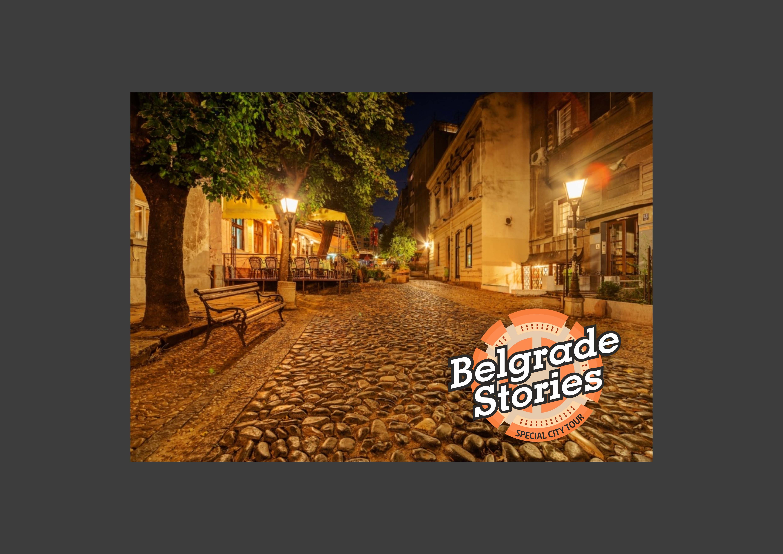 Логотип для агентства городских туров в Белграде фото f_050589c782ebf51b.jpg