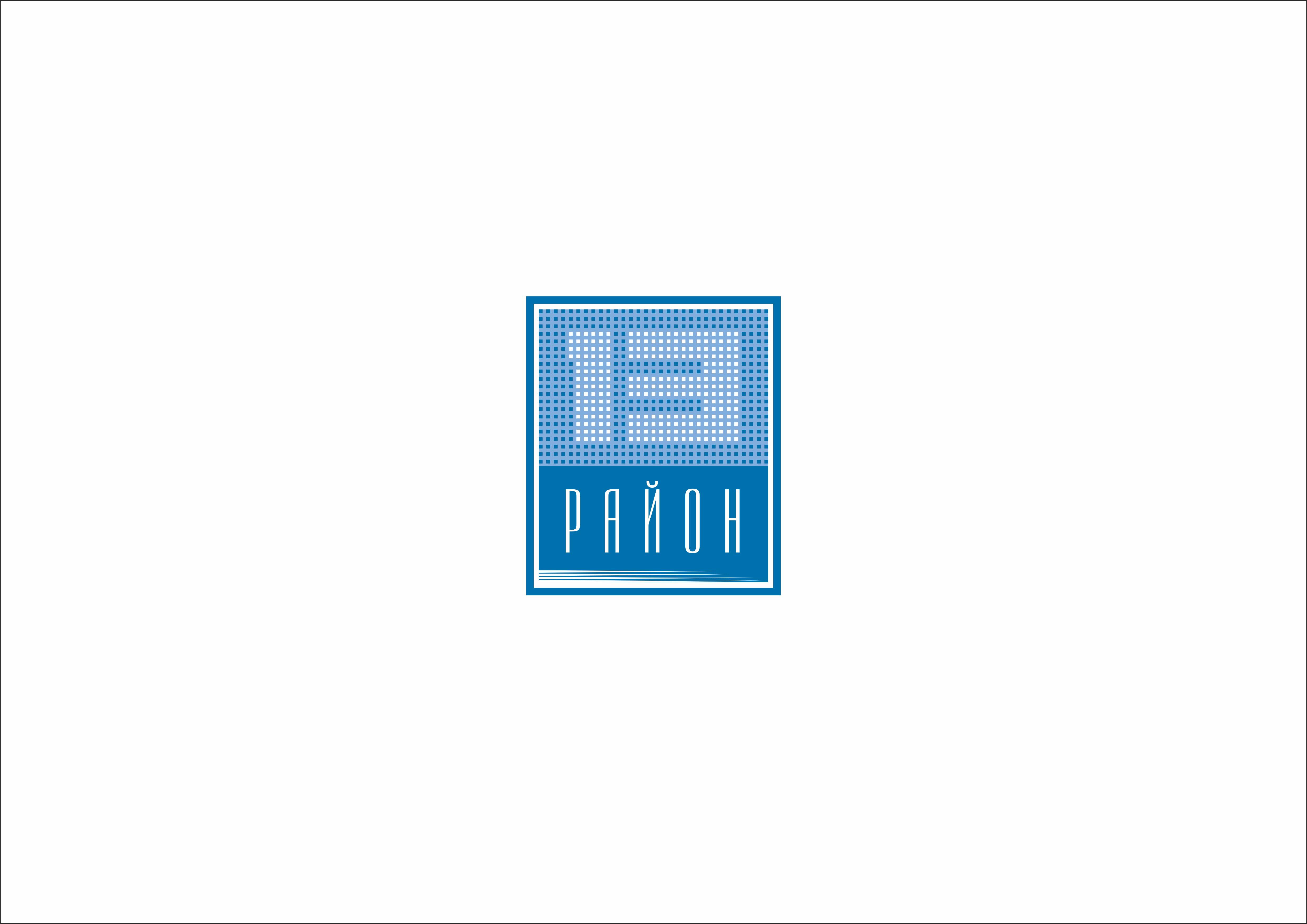 Разработка логотипа и фирменный стиль фото f_08759712f7fb97e4.png
