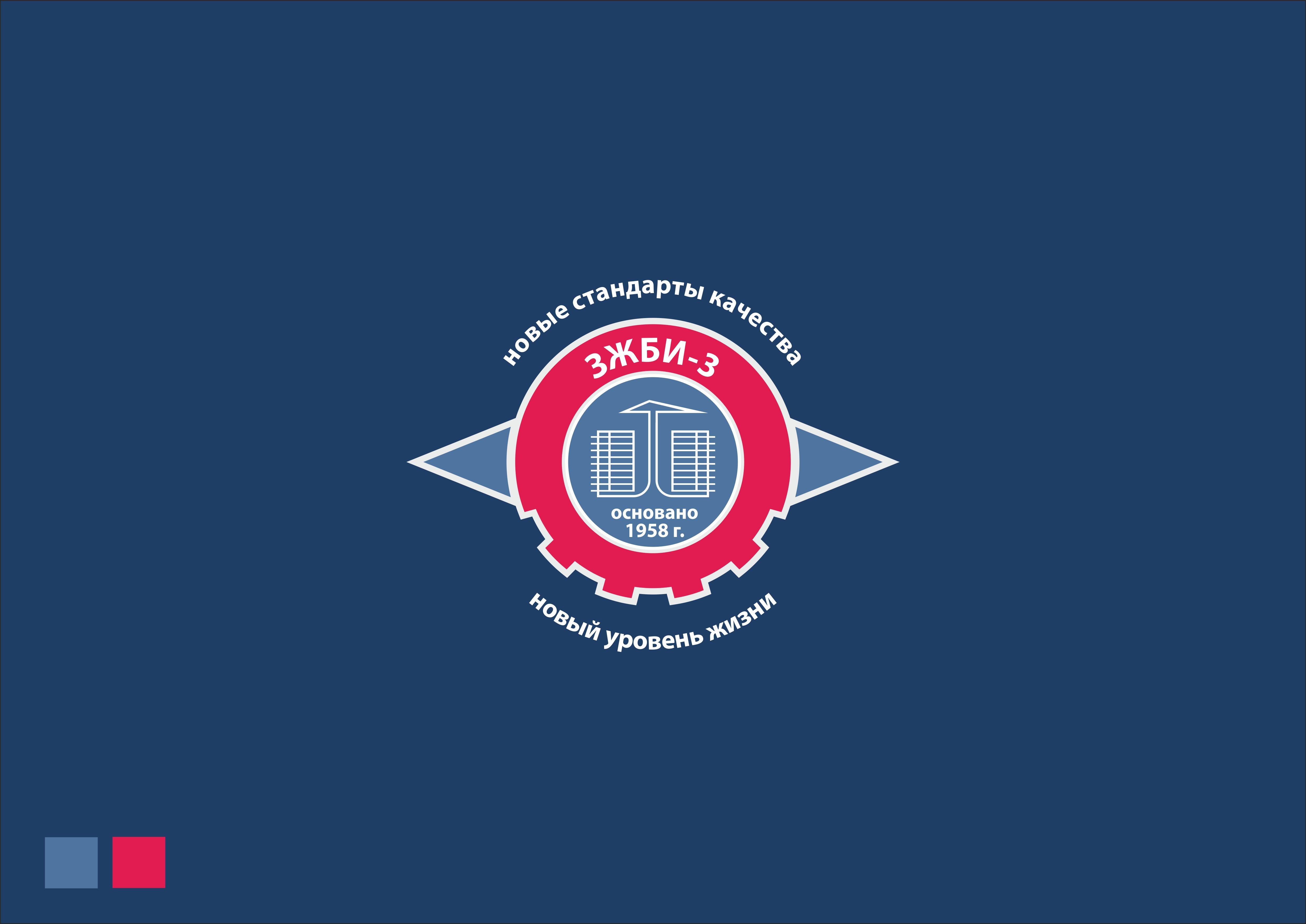 Разработка логотипа и фирменный стиль фото f_155597086c909666.png