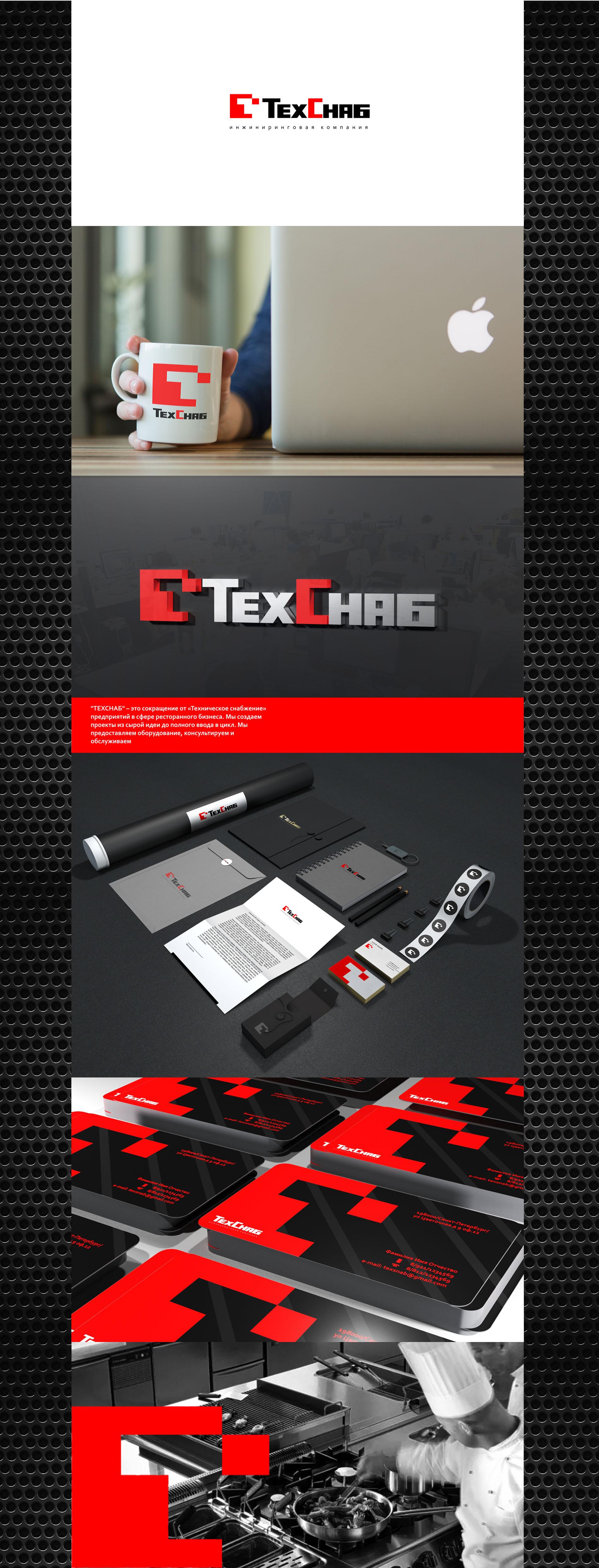 Разработка логотипа и фирм. стиля компании  ТЕХСНАБ фото f_1675b20b0fdb4e32.jpg