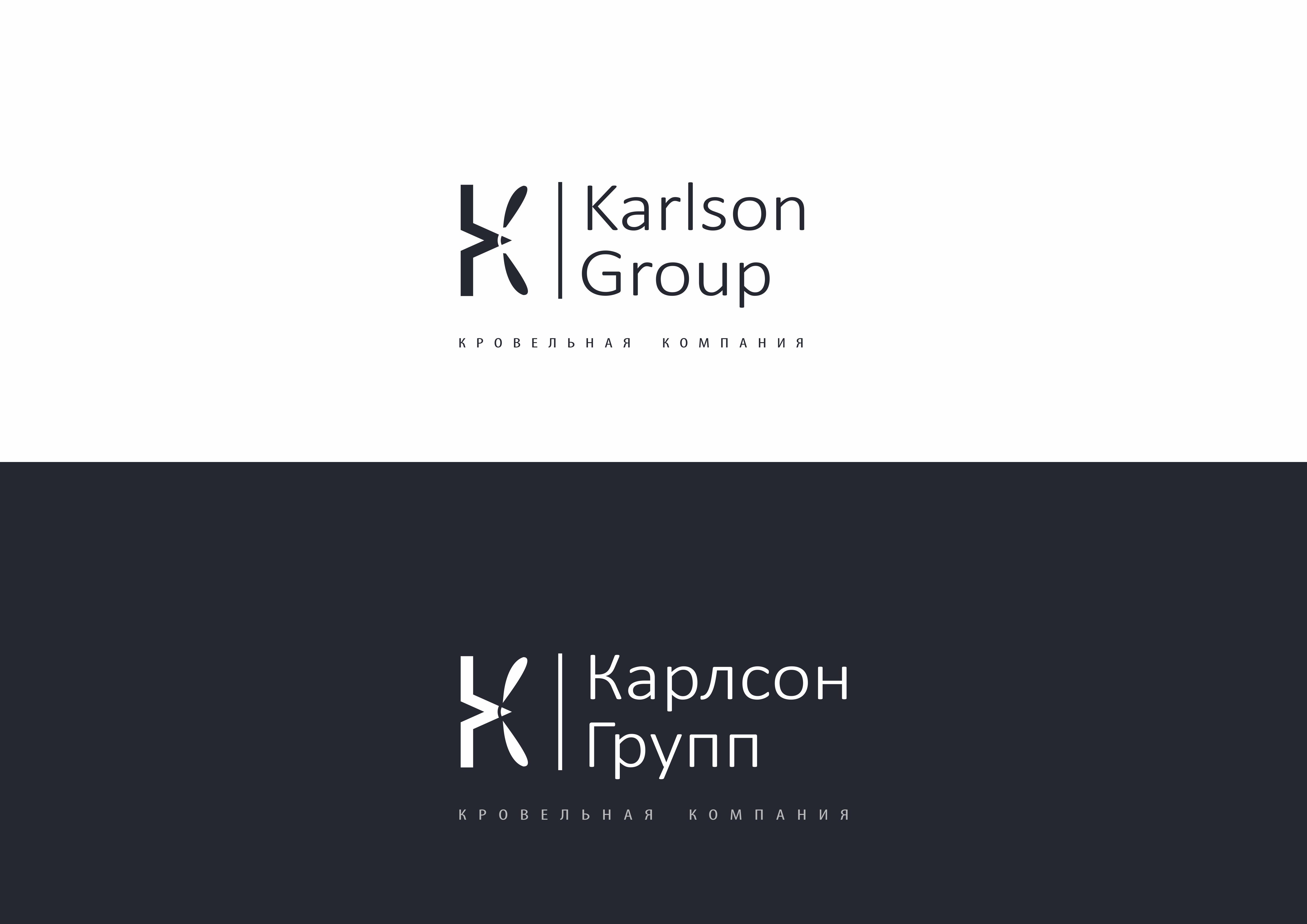 Придумать классный логотип фото f_2475991cc49e8d05.png