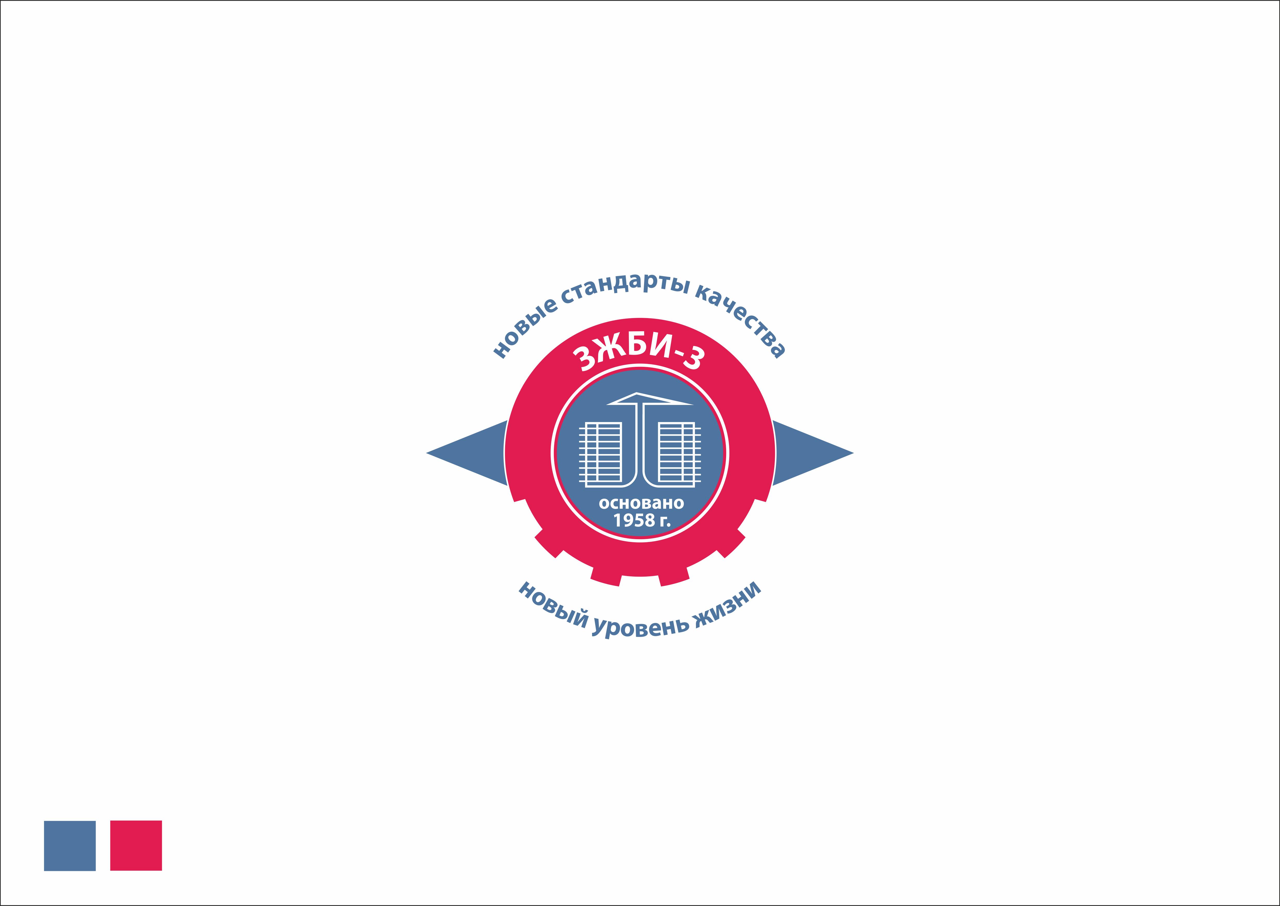 Разработка логотипа и фирменный стиль фото f_262597094487c948.png