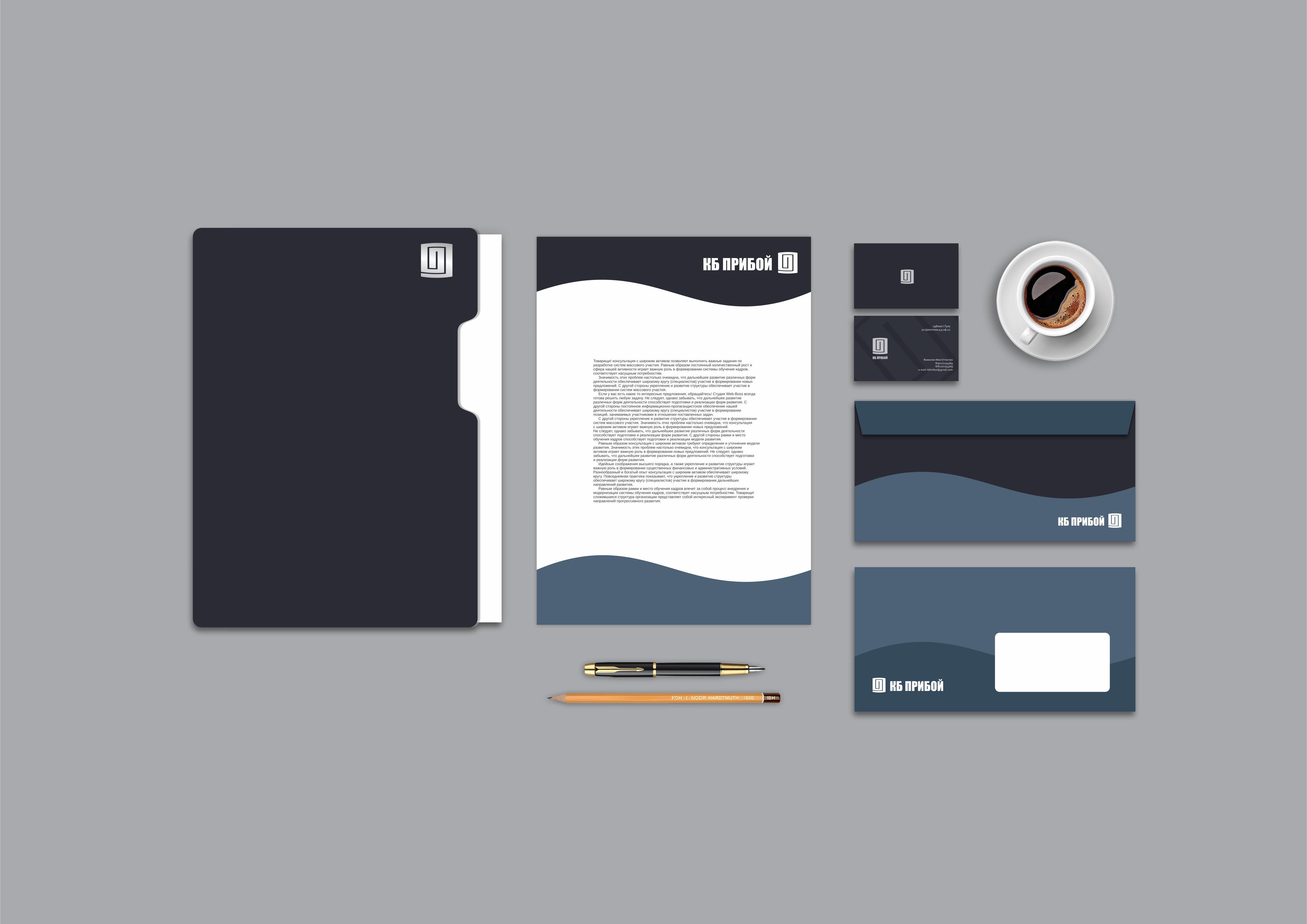 Разработка логотипа и фирменного стиля для КБ Прибой фото f_2815b2a1ec5ebd8d.jpg