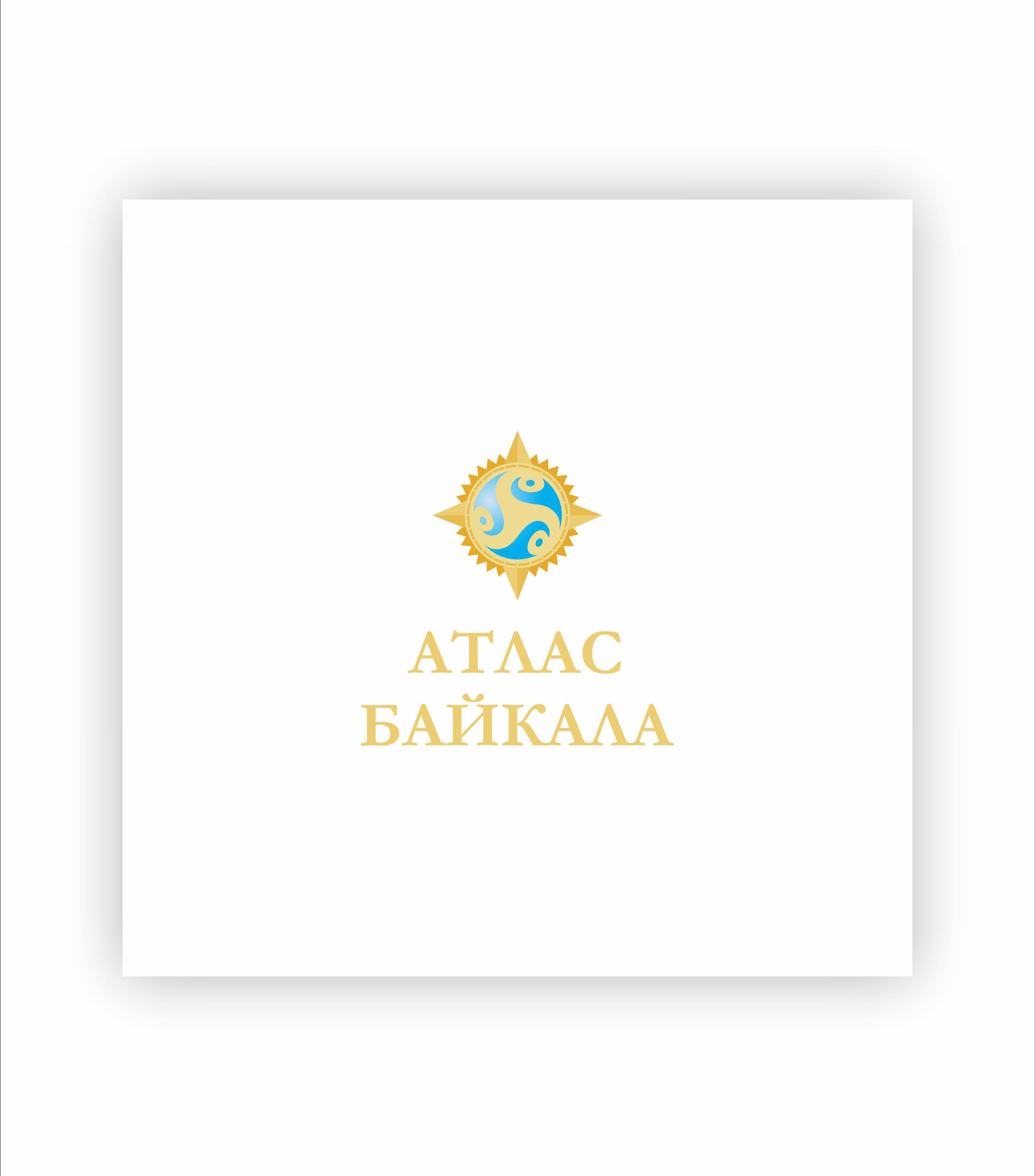 Разработка логотипа Атлас Байкала фото f_2945afd4096a4ccd.png