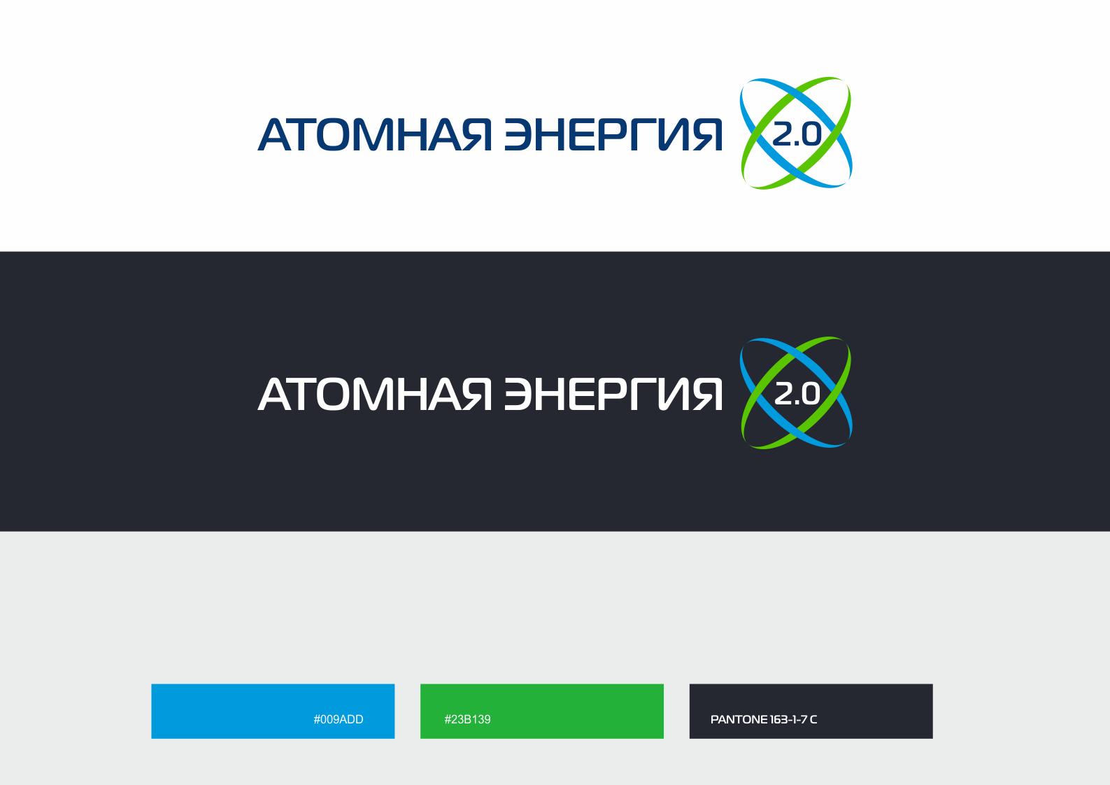 """Фирменный стиль для научного портала """"Атомная энергия 2.0"""" фото f_32359e1f4870ddec.png"""