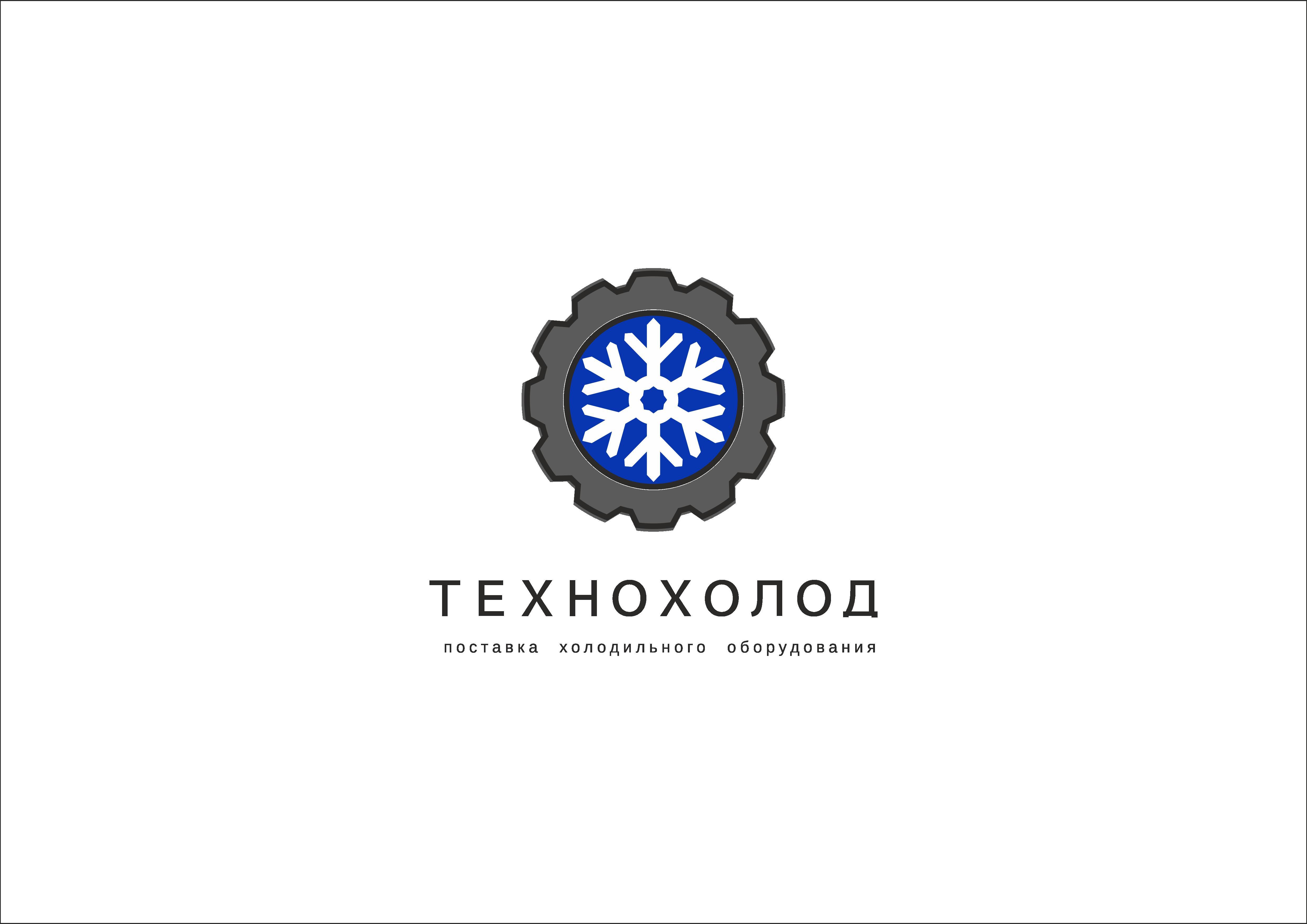 Логотип фото f_3585880bdd351e4e.png