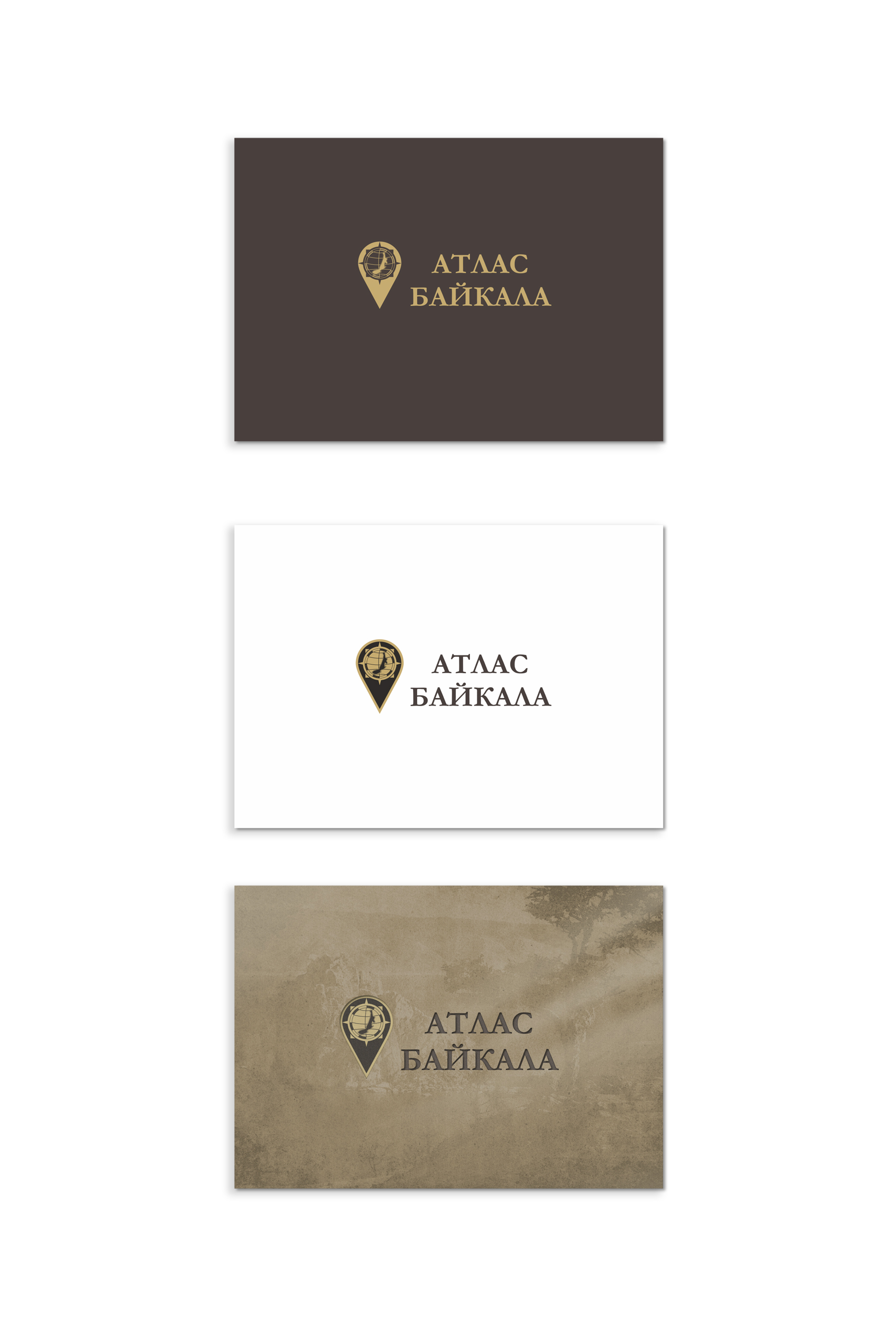 Разработка логотипа Атлас Байкала фото f_3885afae6a104468.jpg