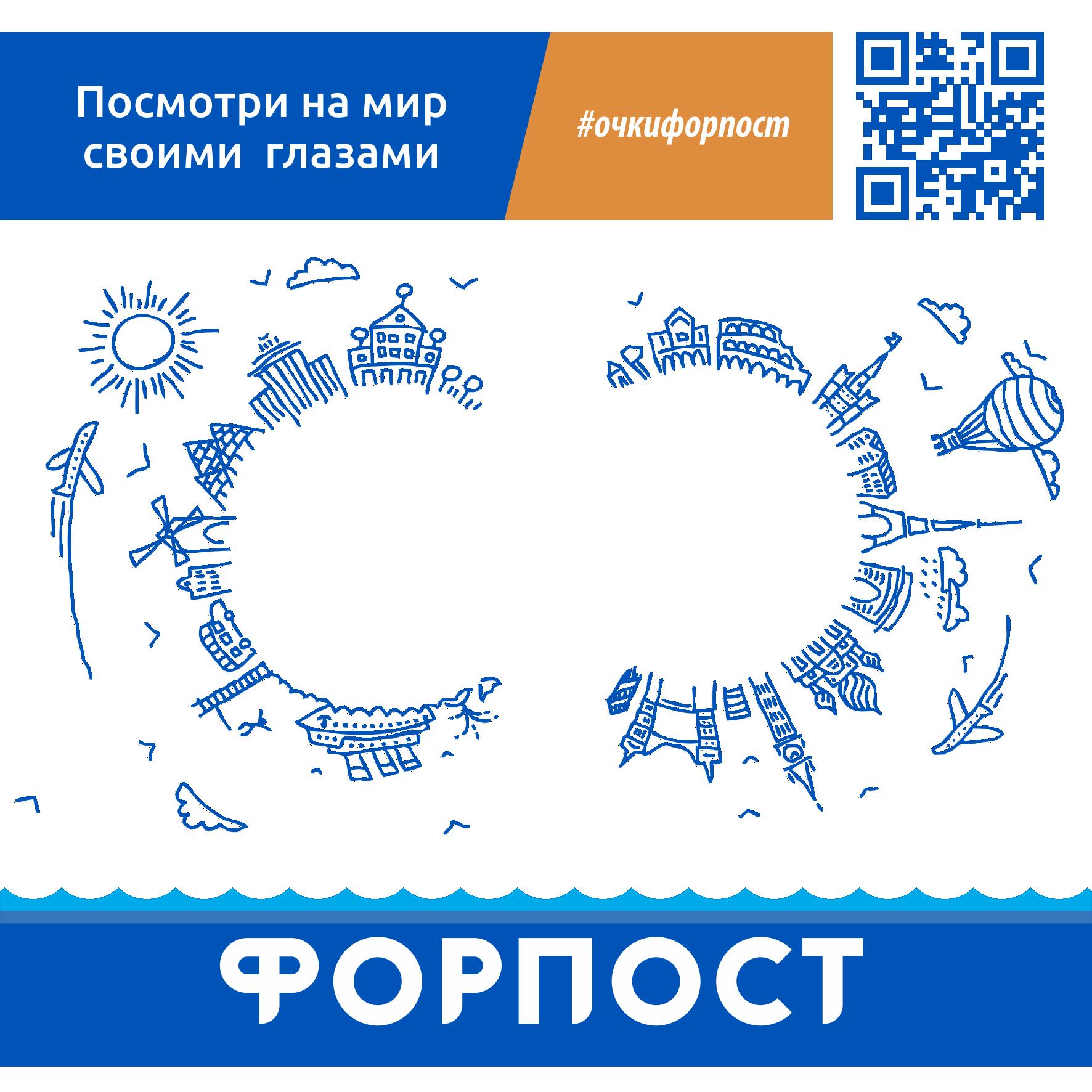 Дизайн флаера на прозрачном пластике фото f_4195ba23a5616686.png