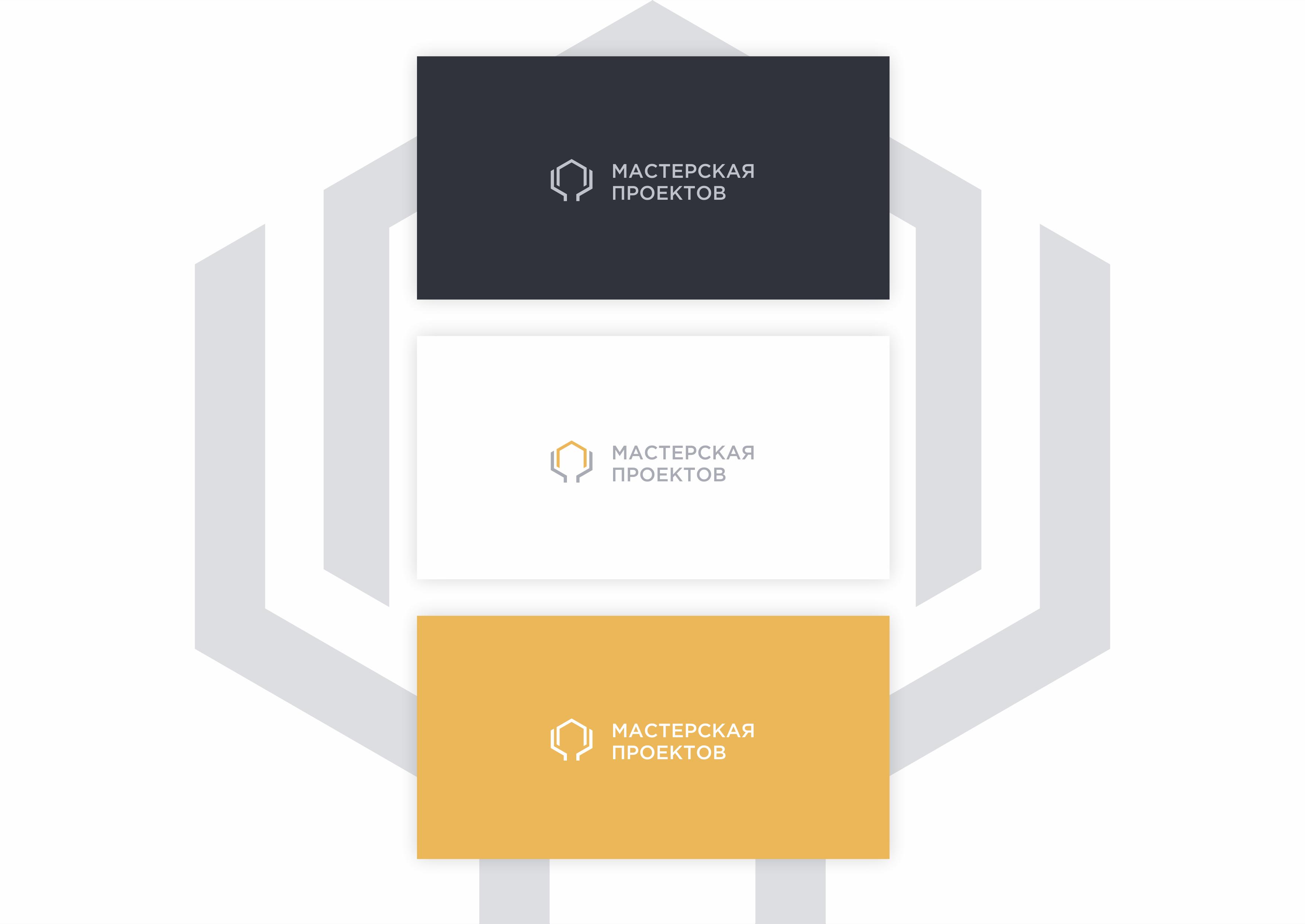 Разработка логотипа строительно-мебельного проекта (см. опис фото f_441607723a236d42.png