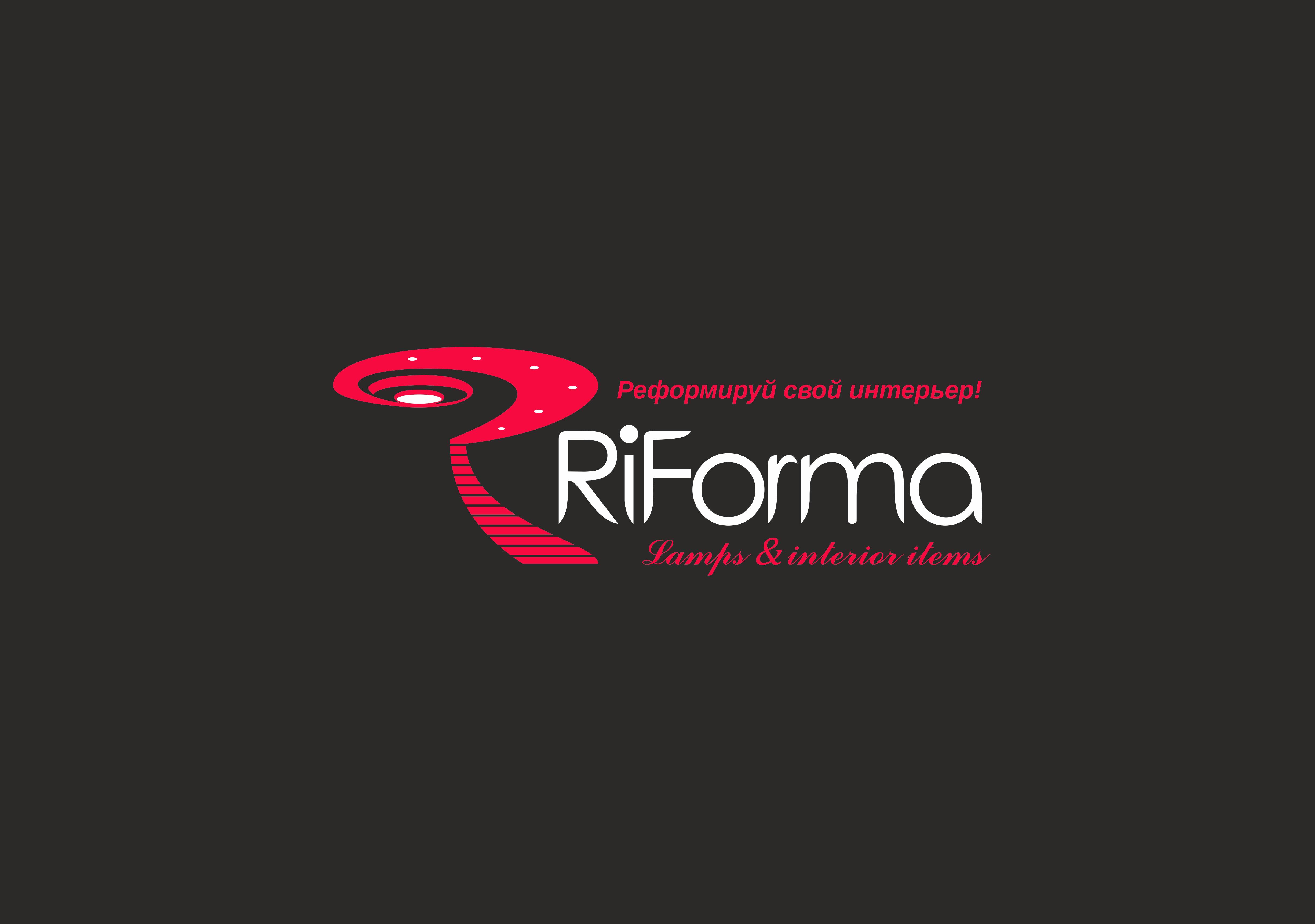 Разработка логотипа и элементов фирменного стиля фото f_45257a06707c64ad.png